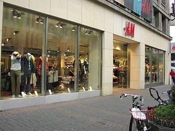 H&M Schildergasse Köln